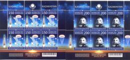 2013. Kazakhstan, Space, 50y Of First Flight In Space Of  V. Tereshkova, 2 Sheetlets, Mint/** - Space