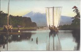7831 -  Jonques Japonaises - Japon