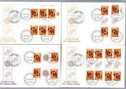1506 - ISRAEL - Mi.Nr. 893 In Versch. Zusammendrucken Auf 4 Karten Mit Ersttagsstempel - Tete-Beche Stamps - Israel