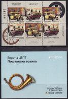 Bosnia And Herzegovina, Republic Of Srpska, 2013, EUROPA, Booklet, MNH (**) - Bosnia Herzegovina