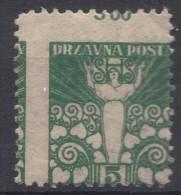 Yugoslavia, Kingdom SHS, Issues For Croatia 1919 Mi#90 Error, Moved Perforation, Never Hinged - Nuovi