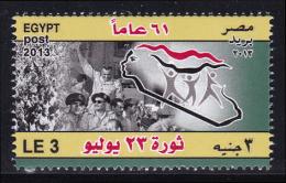 Egypt - 2013 - ( 61th Anniversary Of The Revolution Of 23 July 1952 - Pres. Gamal Abd El Nasser ) - MNH (**) - Nuovi