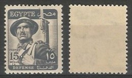 EGYPT STAMP 1953 - 1956 MNH** SOLIDER - DEFENSE 15 MILL / MILLS GRAY - SCOTT # 328 - Ongebruikt