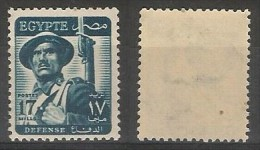 EGYPT STAMP 1953 - 1956 MNH** SOLIDER - DEFENSE 17 MILL / MILLS BLUE - SCOTT # 329 - Ongebruikt