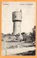 Komarom 1905 Postcard - Hongarije