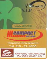 GREECE - PANATHINAIKOS Volleyball, VIP Season Ticket 2005-2006, Unused