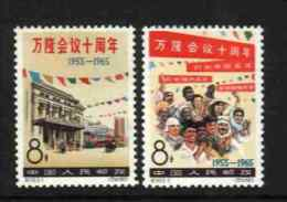 China PRC 1965 C110 Bandung Conference MNH Mi. 861-2 (C110) - 1949 - ... Repubblica Popolare