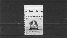 2013 SAUDI ARABIA - Fatherhood - Arabia Saudita