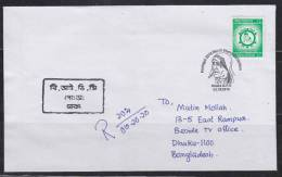 Bangladsh 2010 Official Postmark First Day Registered Cover On Mother Teresa - Mother Teresa