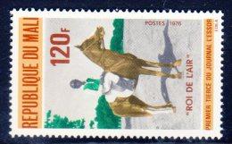 MALI - N° 263  **  (1976) - Mali (1959-...)