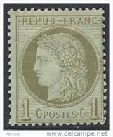 1 C. Neuf à Voir - 1871-1875 Ceres