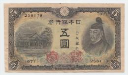 JAPAN 5 Yen 1943 VF+ P 50a 50 A - Japan
