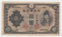 Japan 10 Yen 1943 - 44 VF++ P 51 - Japan