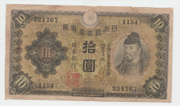 JAPAN 10 YEN 1930 VG+  P 40a 40 A (BLOCK 1154) - Japan