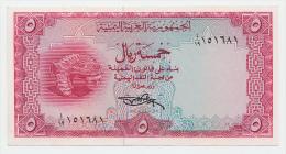 YEMEN ARAB REPUBLIC 5 RIALS 1969 UNC NEUF P 7 - Yémen