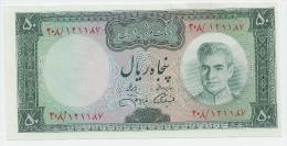 IRAN 50 Rials 1971 AUNC+ P 90 - Iran