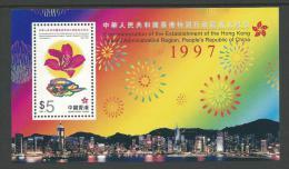 1997  Establishment Of Special Admin Region Mini Sheet SG MS 905   New Complete MUH On Rear - 1997-... Chinese Admnistrative Region