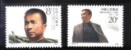 PRC China 1988 Tao Zhu Party Leader MNH - Ongebruikt