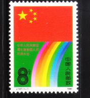 PRC China 1988 7th National Congress MNH - 1949 - ... Volksrepubliek