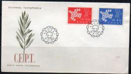 Grèce 1961 753-54 FDC - Europa - FDC