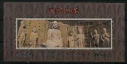"""Chine ** Bloc N° 94 - """"Bangkok 97"""" Expo Philatélique. Trésors Des Grottes De Longmen - 1949 - ... République Populaire"""