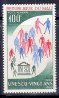 MALI -  P.A  N° 37 ** (1966) - Mali (1959-...)