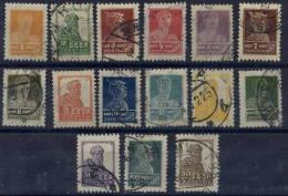 SOVIET UNION 1924 Definitive Set No Watermark Perf. 12 Used.  Michel 242-57B - 1923-1991 USSR