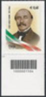Barre 2012 Nuovo [1504] Carlo Farini  Basso/sx - 6. 1946-.. Repubblica