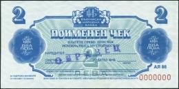 Bulgaria 1986 2 Lev`s SPECIMEN _Free Reg. Shipping_ Foreign Exchange Certificates - Bulgarie