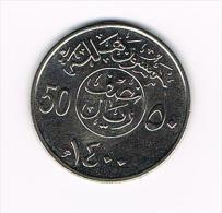 - - SAUDI  ARABIA  50  HALALA (1/2 RIYAL) 1400 ( 1980) - Arabie Saoudite
