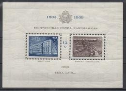 LETTONIE - 1939 - BF N° 2 - Neuf ** - MNH - Cote 45,00 € - Lettonie