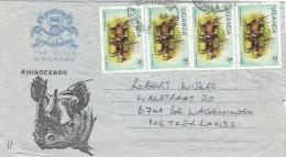 Uganda 1990 Waterbuck Antilope Cover - Oeganda (1962-...)