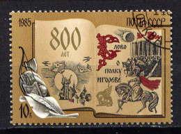 """RUSSIE - N° 5252° - 800è ANNIVERSAIRE DU """"CHANT DE L'ARMEE D'IGOR"""" - Gebruikt"""