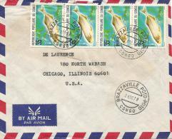 Congo 1978 Brazzaville Poto Poto Gnathoremus Fish Cover - Vissen