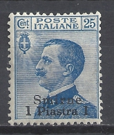 Italienische Auslandspostämter Levante Smirne 1 Piastra Auf 25 Cent Blau * 1909 - 1911 4 - 11. Auslandsämter