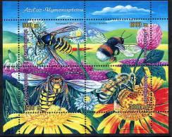 AZERBAIJAN 2005 Bees And Wasps Block MNH / ** - Insects