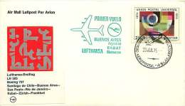 1975  Premier Vol  Lufthansa  Buenos Aires  - Rabat - Argentina