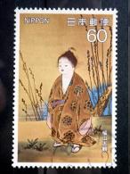 Japan - 1983 - Mi.nr.1545 - Used - Modern Art - Muga, Painting By Yokoyama Taikan - 1926-89 Emperor Hirohito (Showa Era)