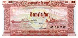 BANGLADESH 100 TAKA 2013 P NEW COMM. UNC - Bangladesh