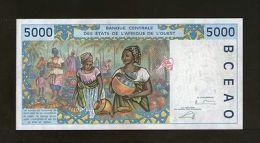 @ Ivory Coast 5000 Francs 2003 VF P. 113A - Côte D'Ivoire