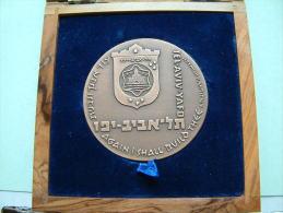 TEL AVIV - YAFO - AWARD MEDAL 5733-1973 In Original Wooden Box - Total 308 Gr. Israel ( For Grade, Please See Photo ) !! - Unclassified