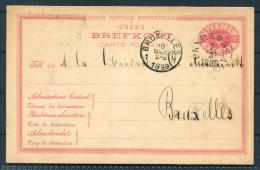 1889 Sweden Railway TPO PKXP Stationery Brefkort - Brussels