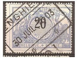 FEB-1976    ENGHIEN     VERSCHOVEN WAARDECIJFER             Ocb  TR  17 - Bahnwesen