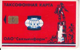 RUSSIA-MORDOVIA - Statue, Red Card 200 Units, Used