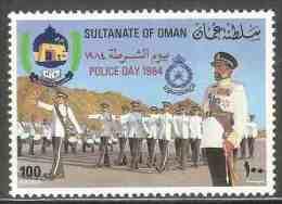Oman 1984 Mi 258 SG 288 ** Police Cadets Parade – National Police Day / Paradierende Polizisten - Tag Der Polizei - Oman