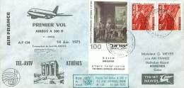1975  Premier Vol Air France Tel Aviv - Athènes  Par Airbus A300 B - Luftpost