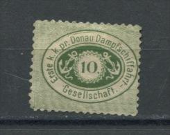 Austria 1866 Mi 3 II  Danube River Shipping  Unused   CV 120 Euro - Unused Stamps