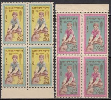 Bhutan MNH 1963,, Set Of 2, Block Of 4, Freedom From Hunger, Agriculture Grains - Bhutan