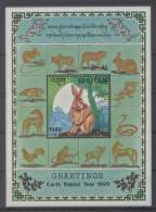Bhutan (1999). Yv. Bf. 367  /  Conejo - Rabbit - Lapin - Anno Nuovo Cinese