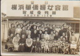 JAPAN YOKOHAMA PHOTOGRAPH - Alte Papiere